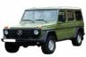 G (1990-1993), W460