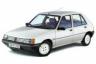 205 (1992-1997)