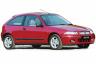 200 (1995-2000)